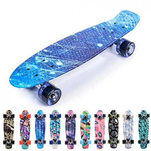 meteor Kinder Skateboard B-GALAXY